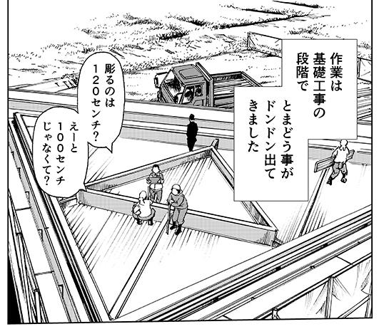 三角だらけ間違い背景.jpg