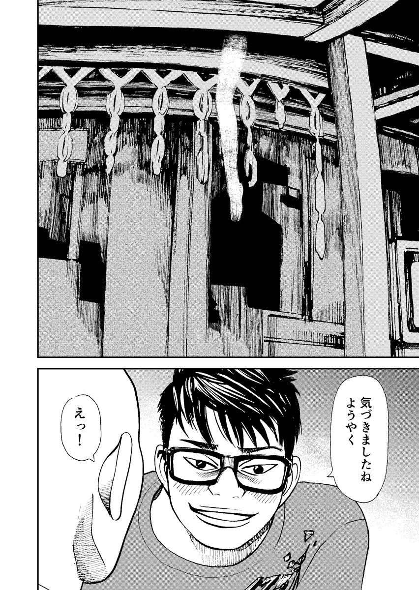 居酒屋_013.jpg
