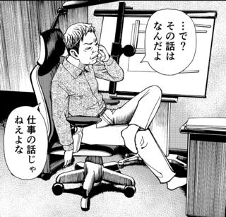 工務店の話_盛り場のビル.jpg